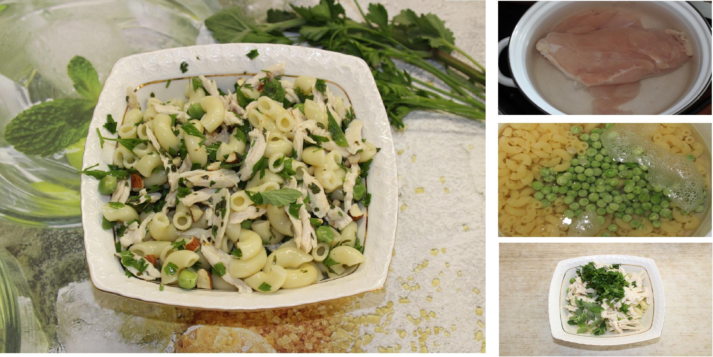 Диетический салат с пастой, горошком и лимоном