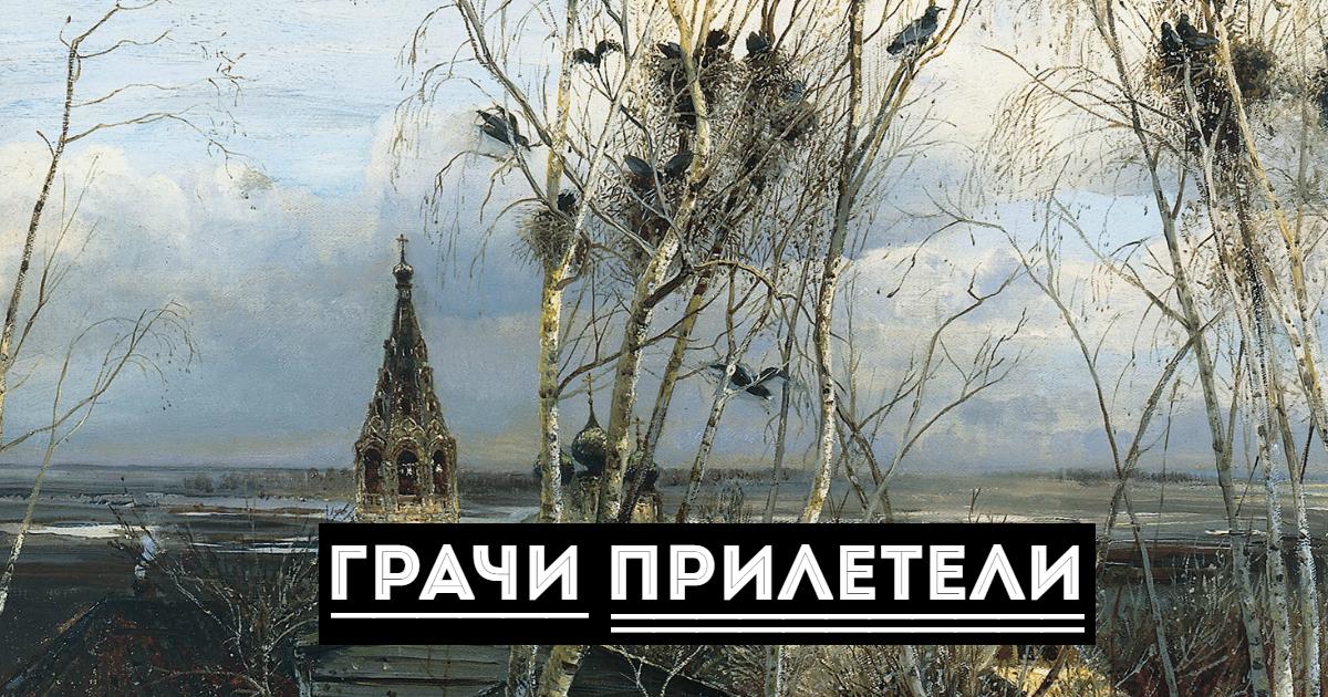 Фото Грамматическая основа предложения: подлежащее и сказуемое в русском языке