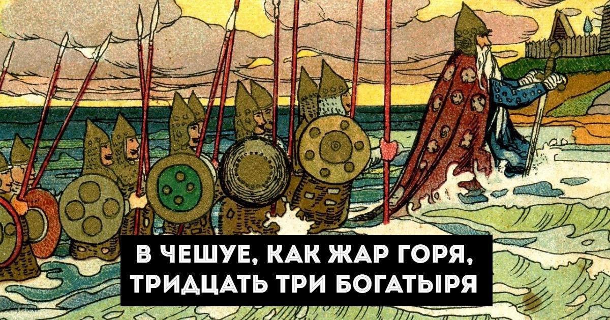 Фото Имя числительное. Числительные в русском языке: порядковые и количественные