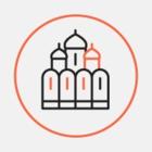 Опубликовать итоговый список площадок для храма святой Екатерины 4 июня