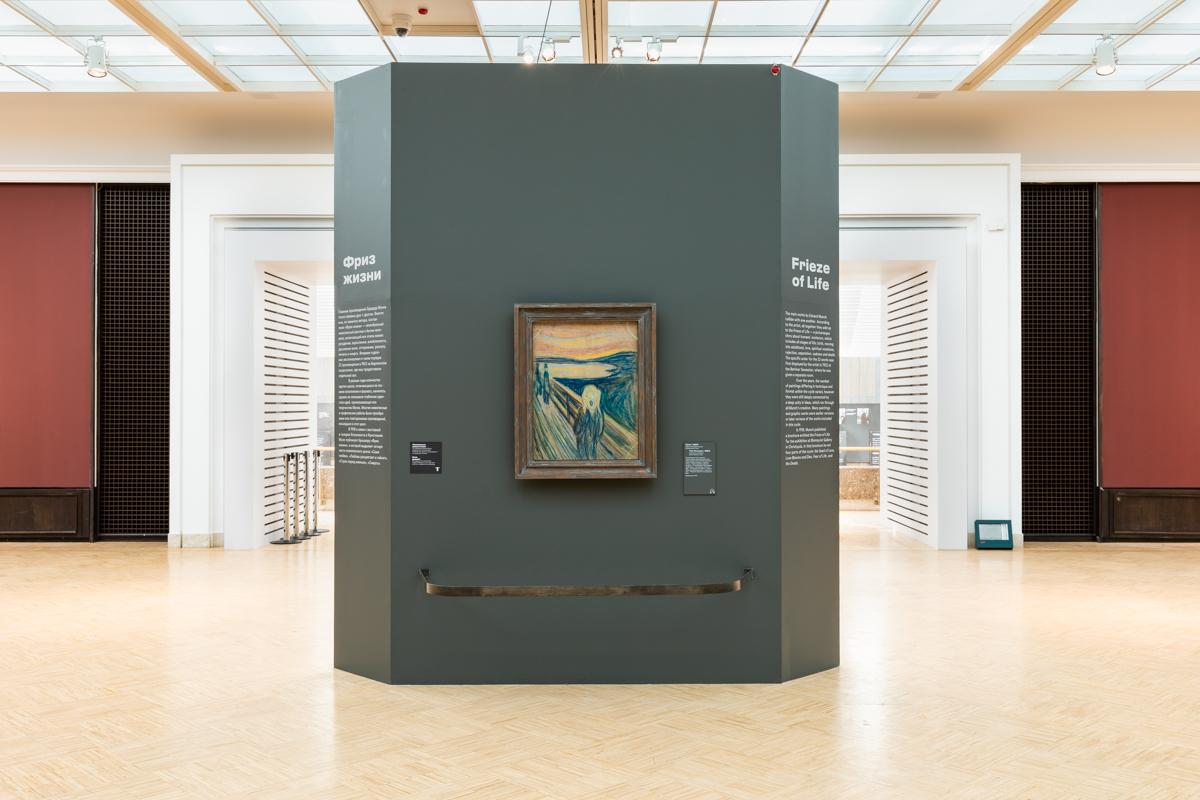 Выставка «Эдвард Мунк» в Третьяковке