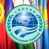 По итогам заседания СГГ ШОС подписана Бишкекская декларация