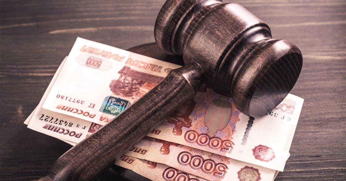 На москвичку повесили выдуманный долг в 450 000. Как такое возможно?