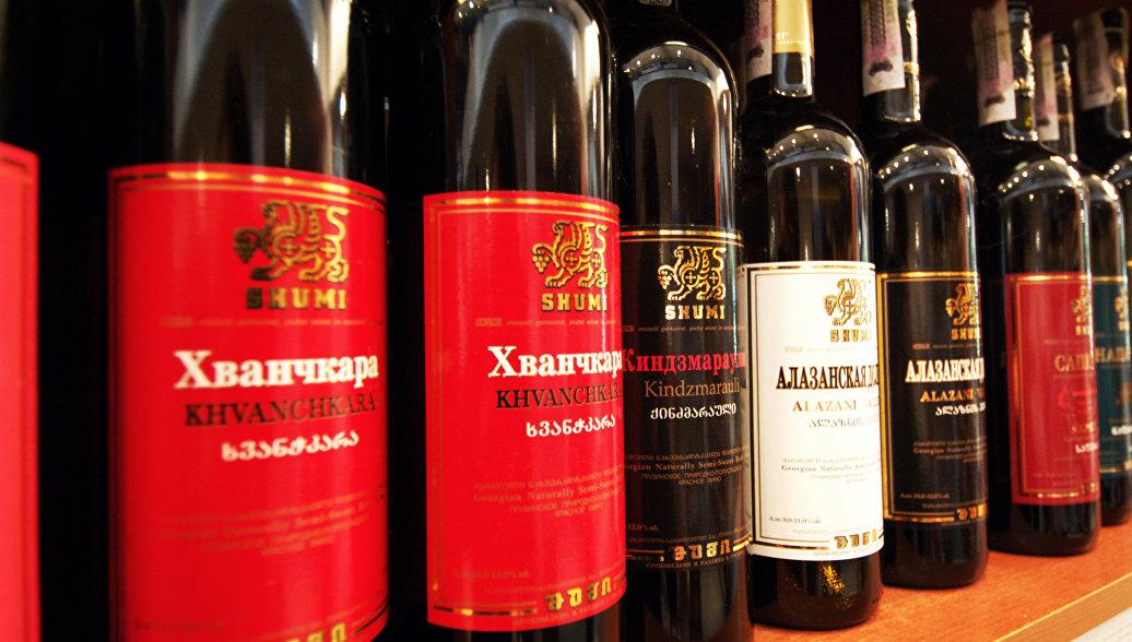 Фото Роспотребнадзор: грузинские вина в России внезапно испортились. Это как?