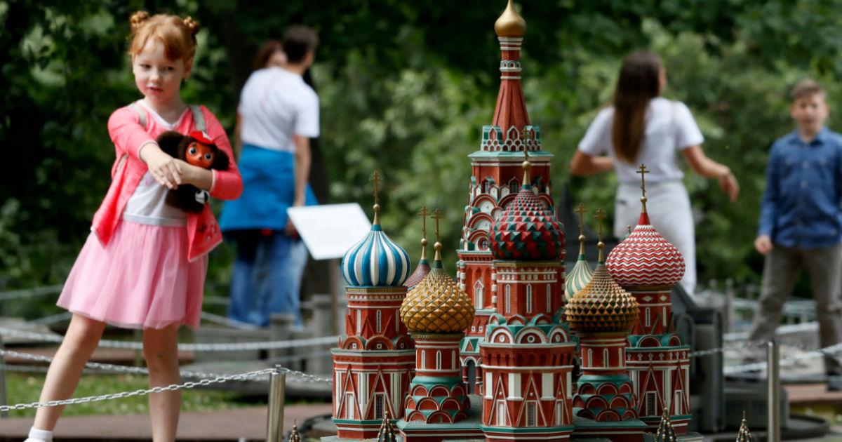 Фото ЖКХ, кредиты и квартиры. Что изменится в жизни россиян с июля