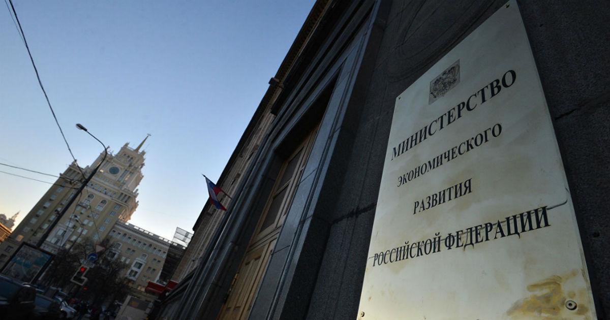 Фото Началось? В Минэке захотели системно следить за расходами россиян