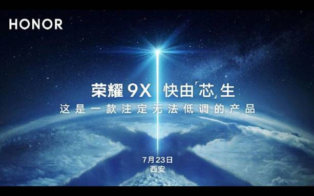 Photo of Honor 9X coming with 7nm Kirin 810 chip