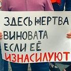 Мэрия Москвы отказала в проведении «Марша сестёр»