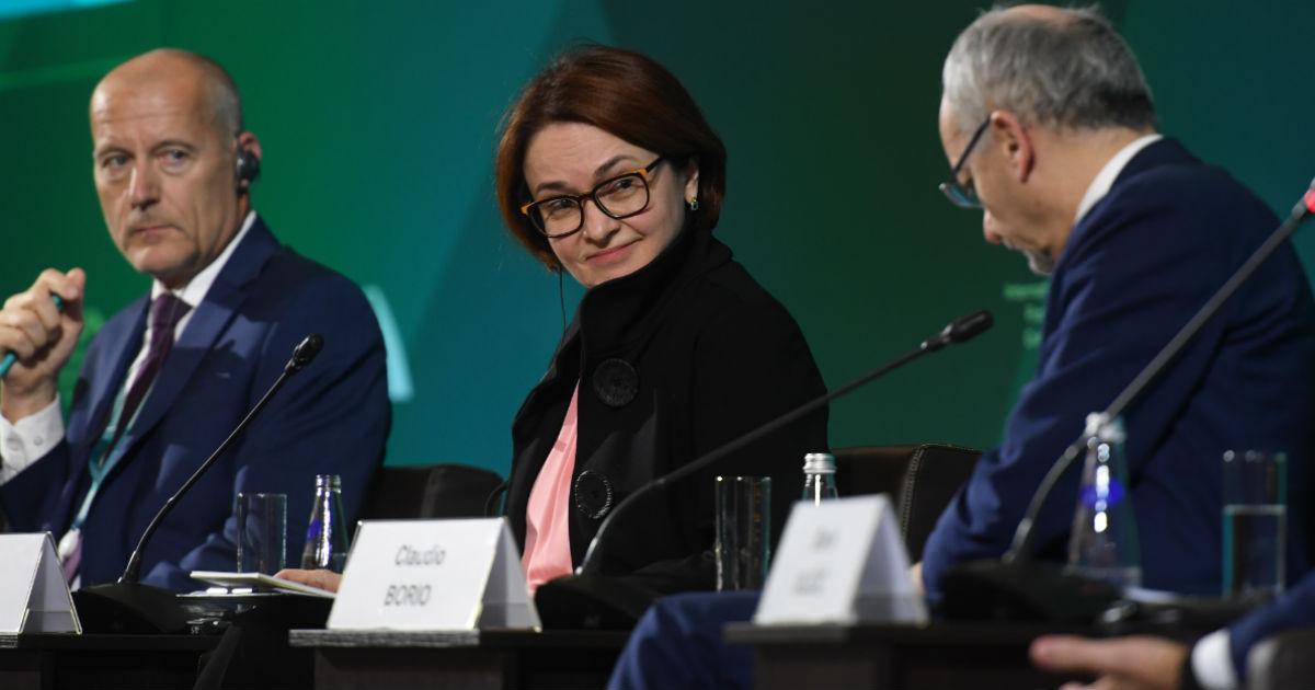 Фото Набиуллина: российская экономика достигла потолка. Как это понимать?