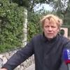 На экстрадицию экс-главы «Реставрации» Николая Коваленко потребуется четыре месяца