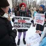 Photo of Ignored in Russia, Domestic Abuse Victims Try European Courts