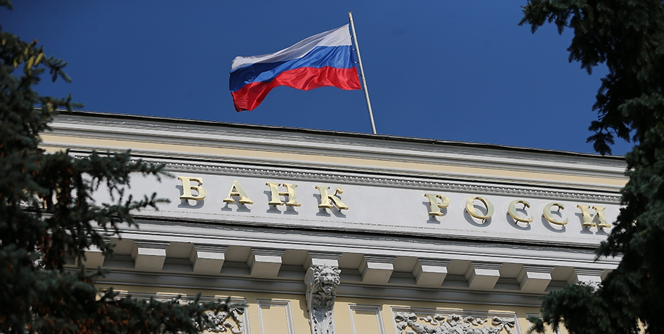 Фото В ЦБ допустили резкое падение цен на жилье в России через 7–9 лет
