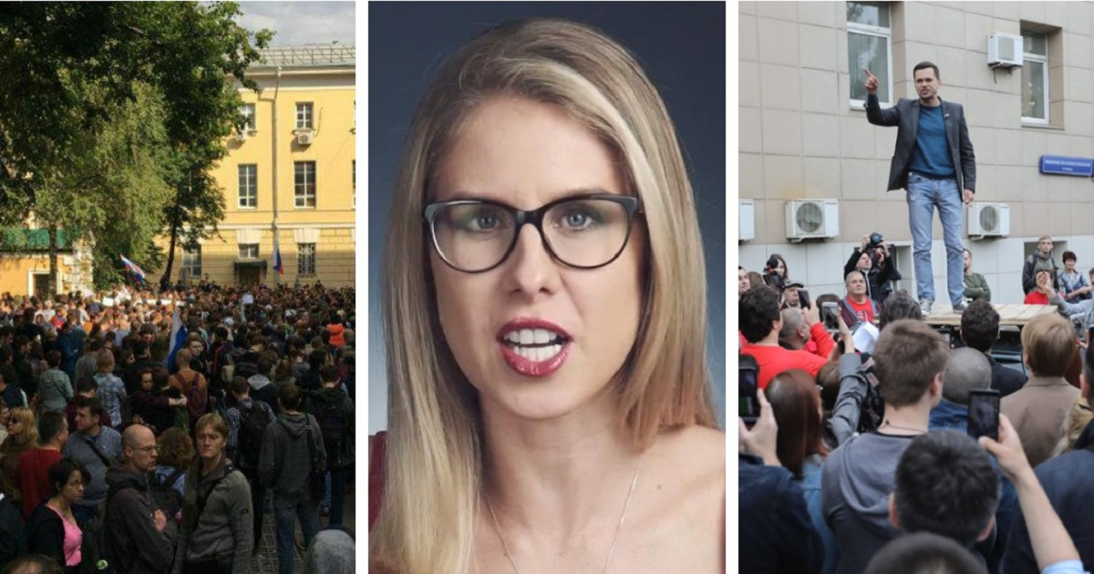Фото Протесты и выборы в Москве. Кто такая Любовь Соболь и что происходит?