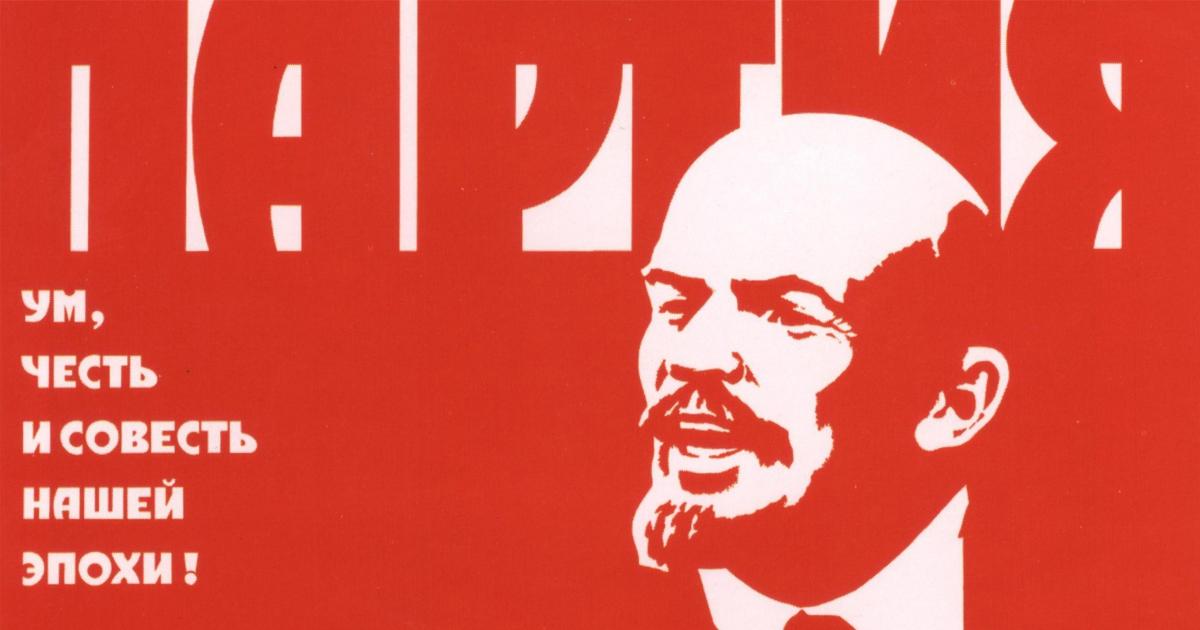 Фото Что такое политическая партия: типы и признаки, политические партии России