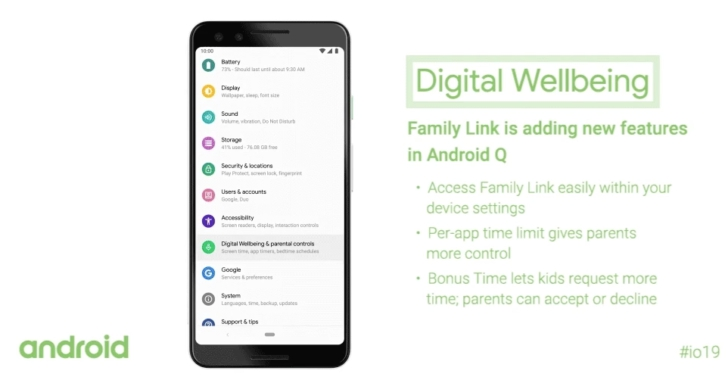 Photo of Android Q's parental controls are going live with latest Digital Wellbeing beta [APK Download]