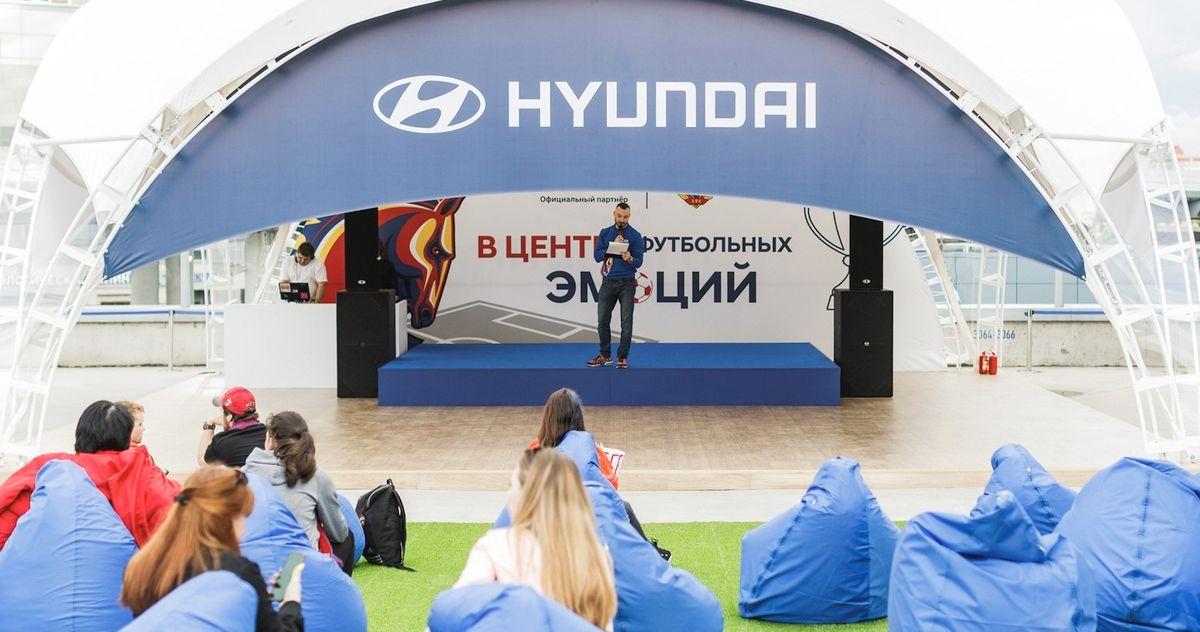 На стадионе «ВЭБ-Арена» в Москве открылся фанпарк Hyundai