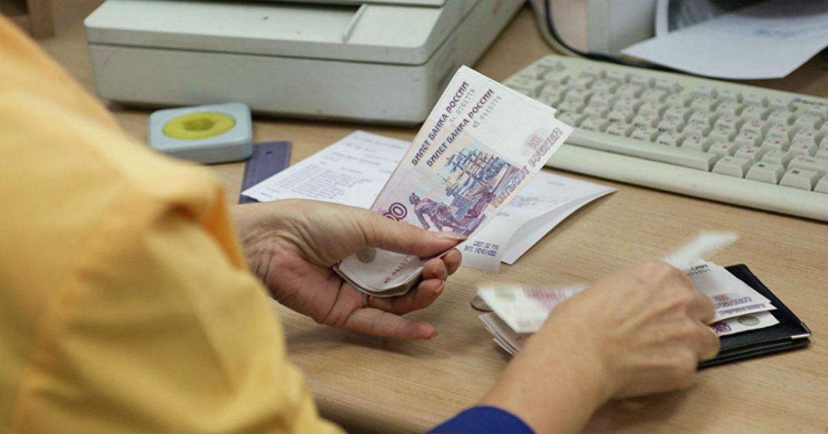 Обязательные платежи отменяют? В пенсионном проекте нашлась «бомба»