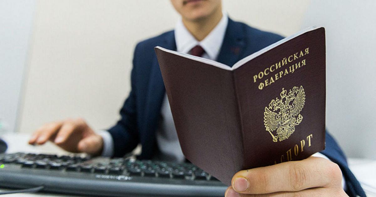 Фото Всех россиян занесут в единую базу под контролем налоговой. Это как?