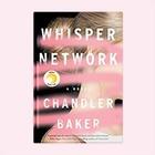 Книжный клуб Риз Уизерспун: 7 отличных книг современных писательниц