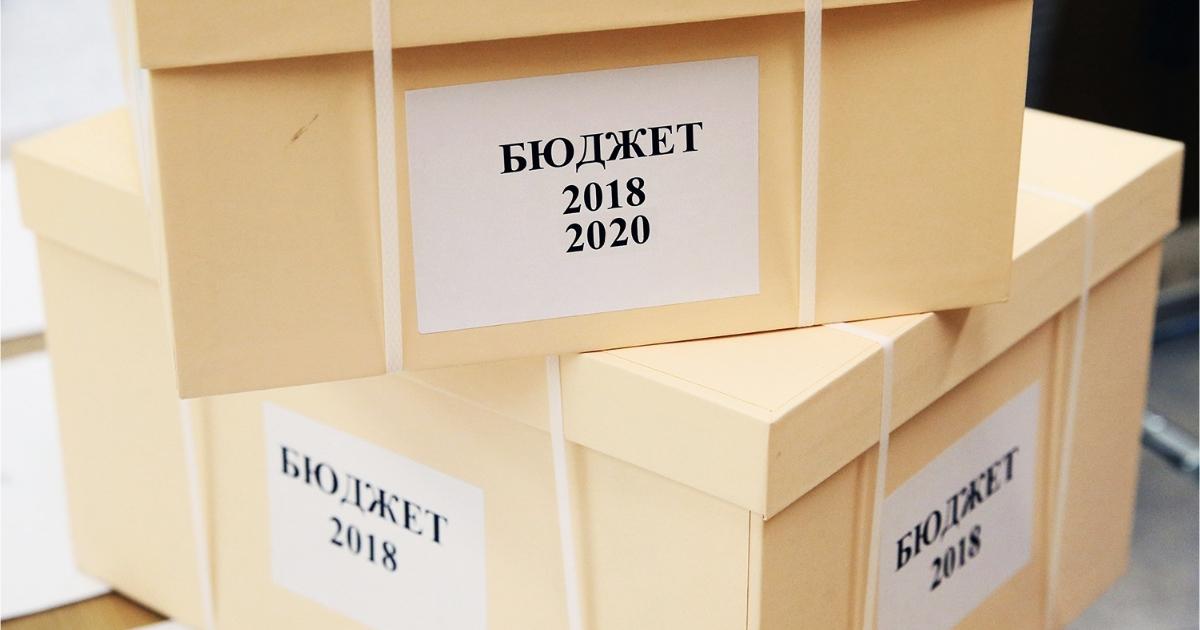 Фото Что такое государственный бюджет. Федеральный бюджет России: доходы и расходы