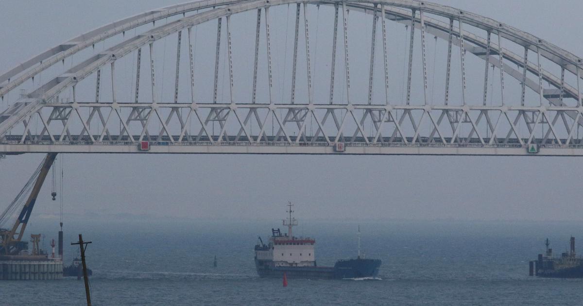 Фото Украина задержала российский танкер