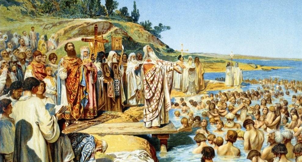 Крещение Руси: какой год, почему князь Владимир, что за праздник?