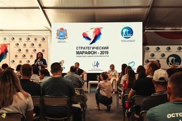"""Фото На """"iВолга 2.0"""" состоялся первый этап стратегического марафона для лидеров региона по нацпроектам"""
