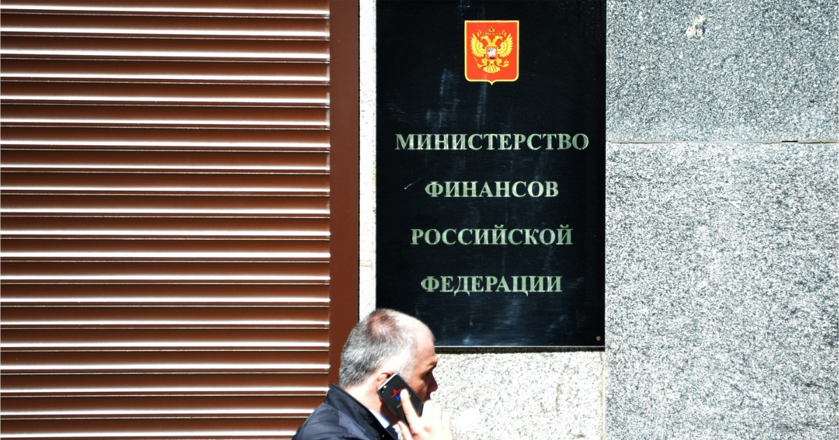 Госдолг России в 2019 году. Что такое внутренний и внешний государственный долг
