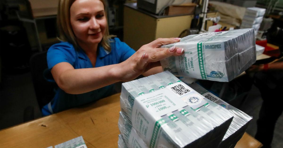 Фото Новая строка в платежке ЖКХ. Что изменится в жизни россиян с августа