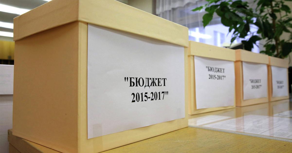 Фото Дефицит бюджета. Источники финансирования дефицита государственного бюджета