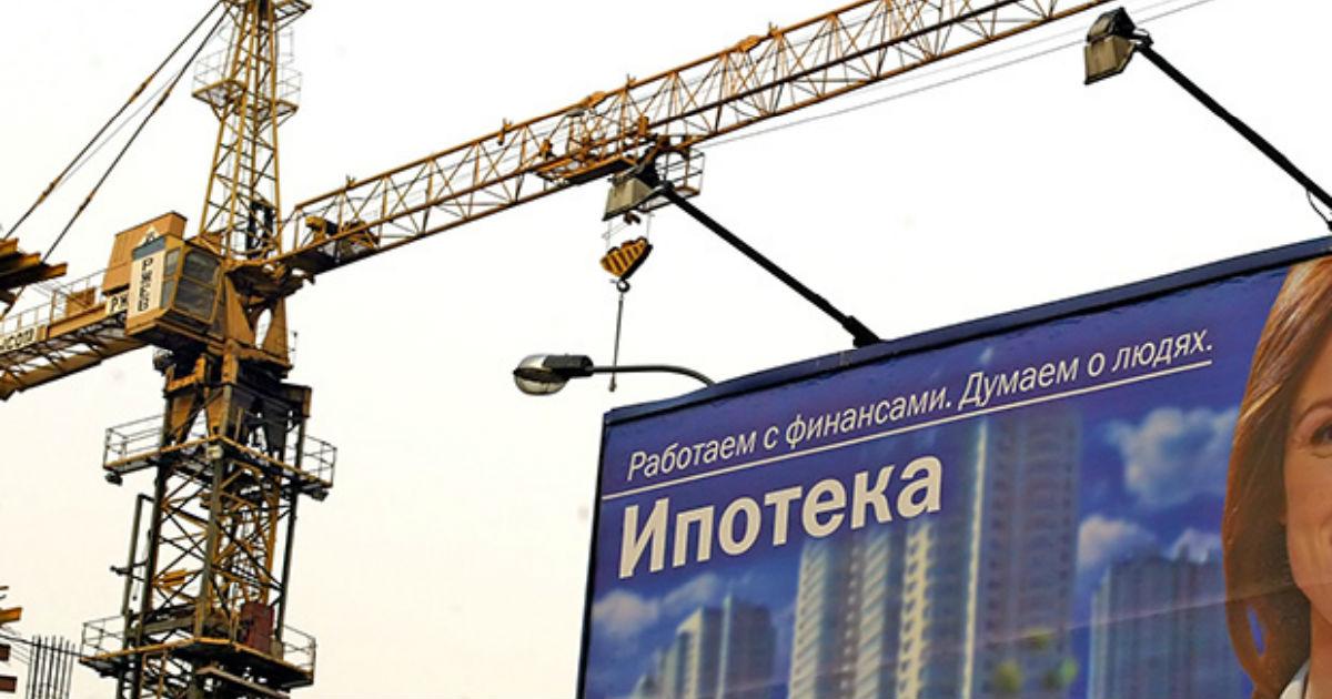 Фото В России вступил в силу закон об ипотечных каникулах. Что это значит?