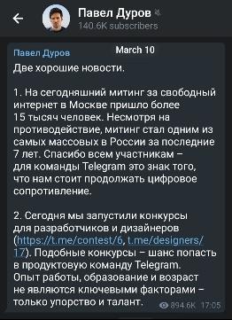 Фото Как я не занял первое место в конкурсе для JavaScript-разработчиков от Telegram