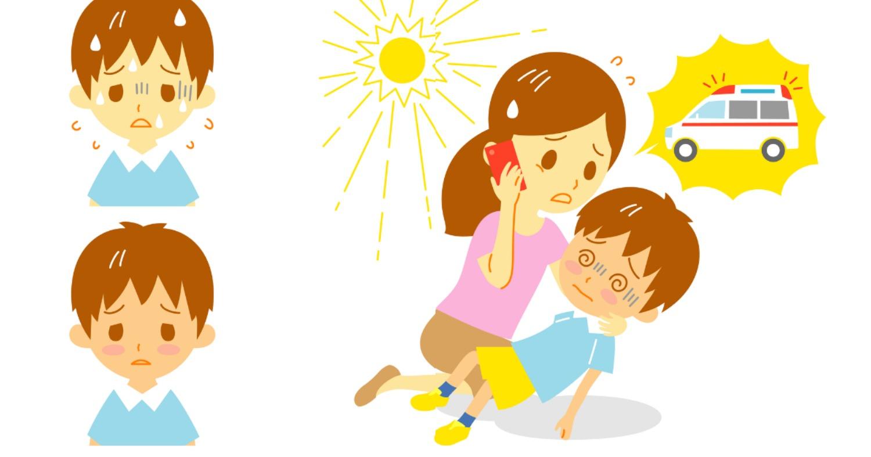 Летнее солнце. Как спастись от теплового удара