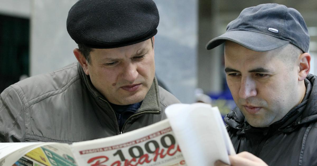 Власти назвали основные причины увольнения россиян с работы