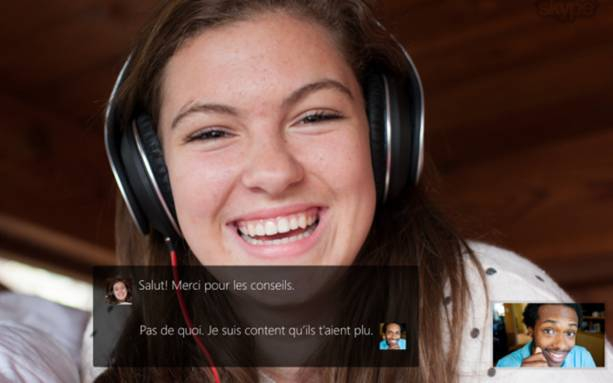 Photo of Skype calls are also being heard by Microsoft contractors