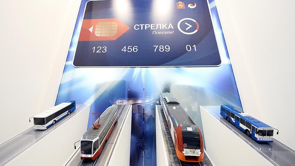 Фото В России запретят пополнять транспортные карты наличными. Почему?