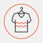 12Storeez начал делать одежду для мужчин