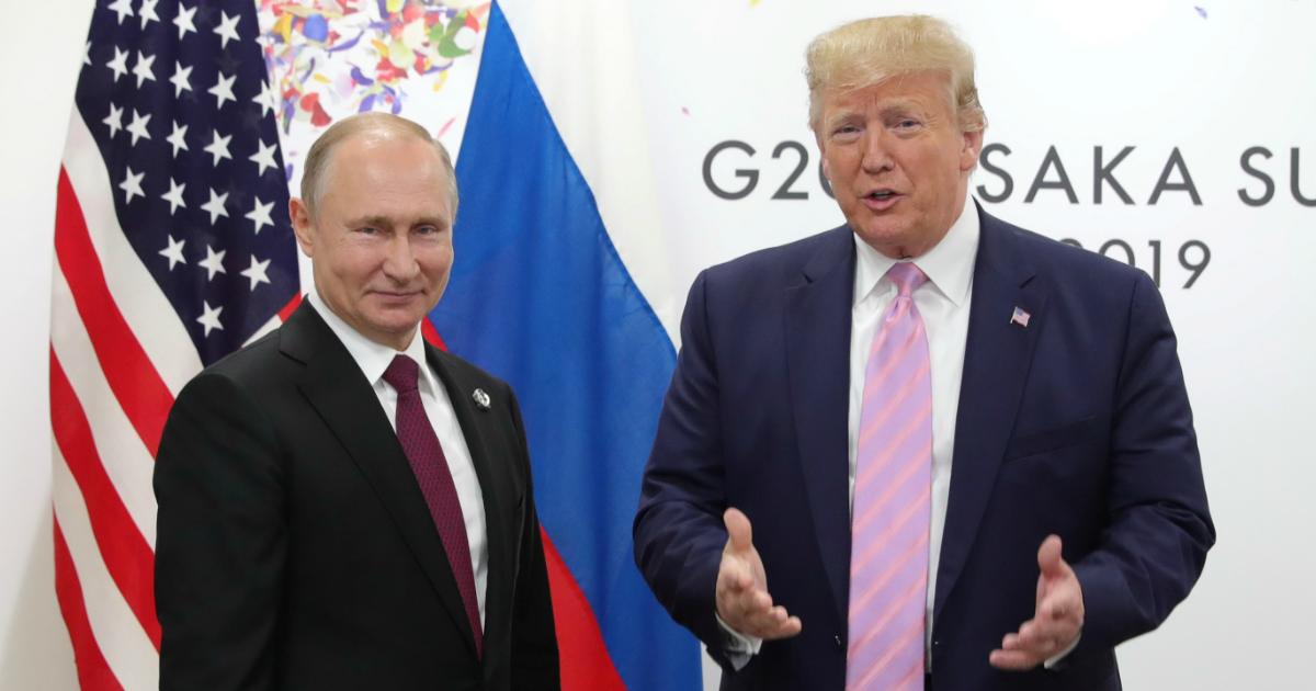 Фото Трамп и Макрон согласились пригласить Путина на саммит G7