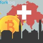 Швейцарский регулятор впервые выдал банковские лицензии блокчейн-компаниям