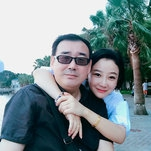 Photo of Australian Writer Yang Hengjun Charged With Espionage in China