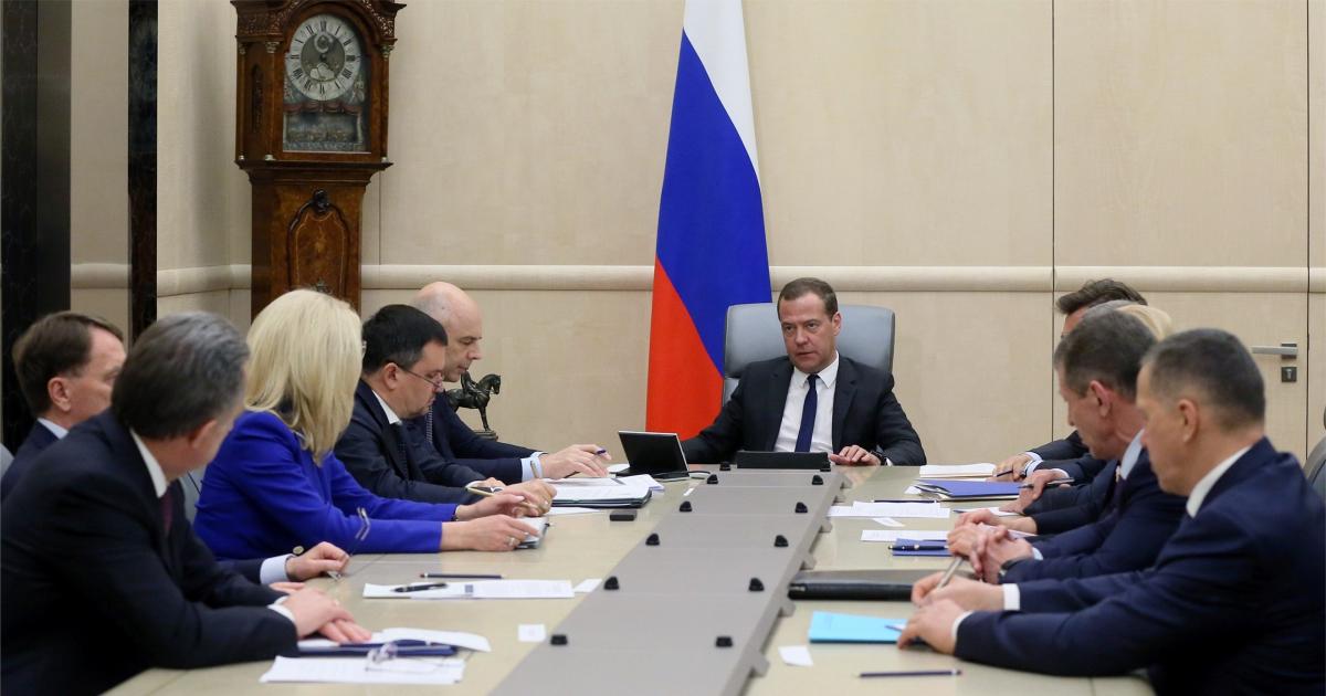 Фото Правительство РФ. Полномочия российского правительства, премьер-министр России
