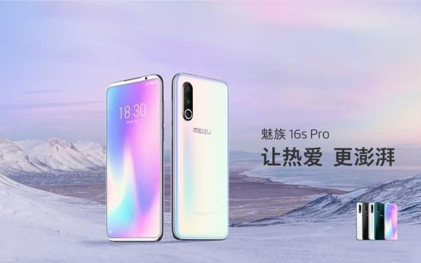 Photo of Meizu 16s Pro adds Snapdragon 855+, triple cameras to a familiar design