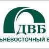 Дальневосточный банк поздравляет с Днём работников нефтяной, газовой и топливной промышленности