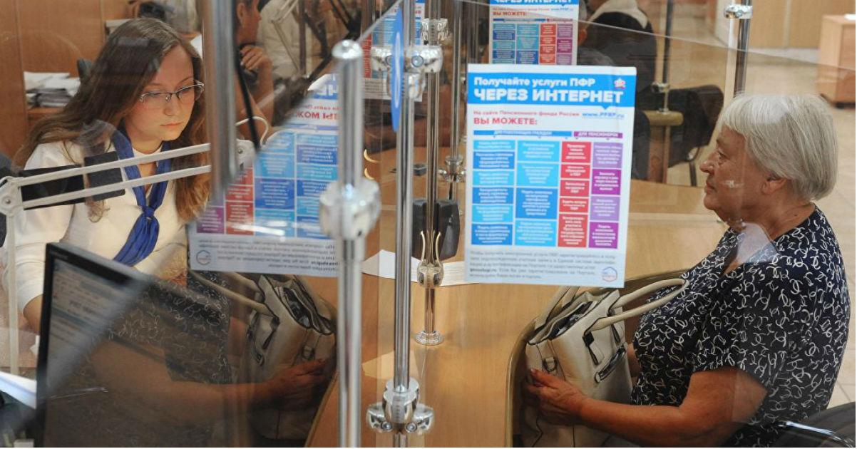 Пенсионный фонд предложил изменить механизм выплат накопительных пенсий с 2020 года