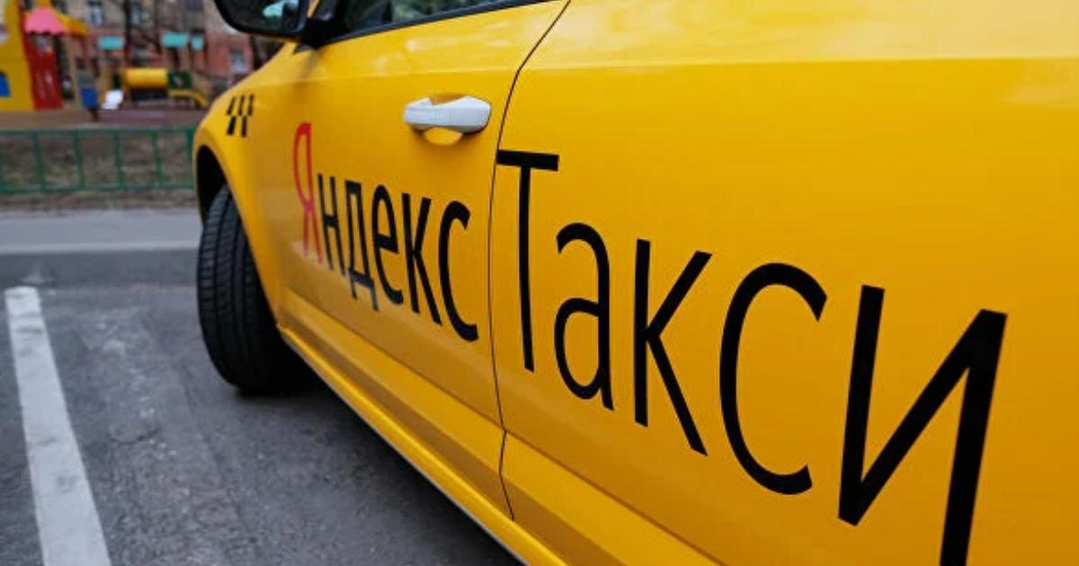 Фото Эх, прокачу! Как мошенники воруют деньги с карт через сервисы такси
