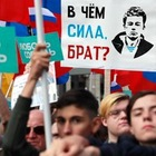 Москвичи — о том, как будут голосовать на выборах в городскую думу