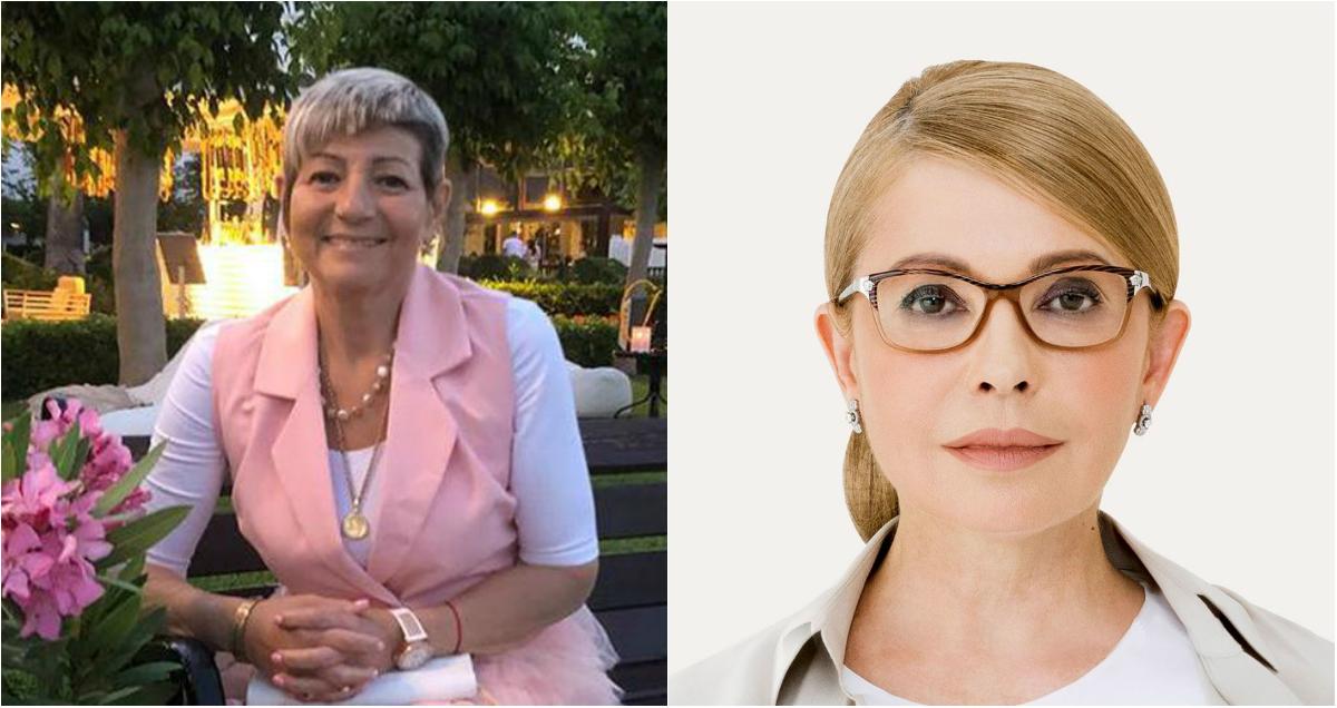48-летняя сестра Тимошенко ушла из жизни после обморока