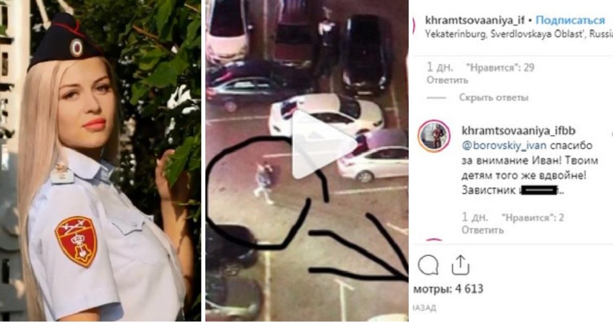 """Фото Скандал на парковке: """"Краса Росгвардии"""" матом отчитала критиков"""