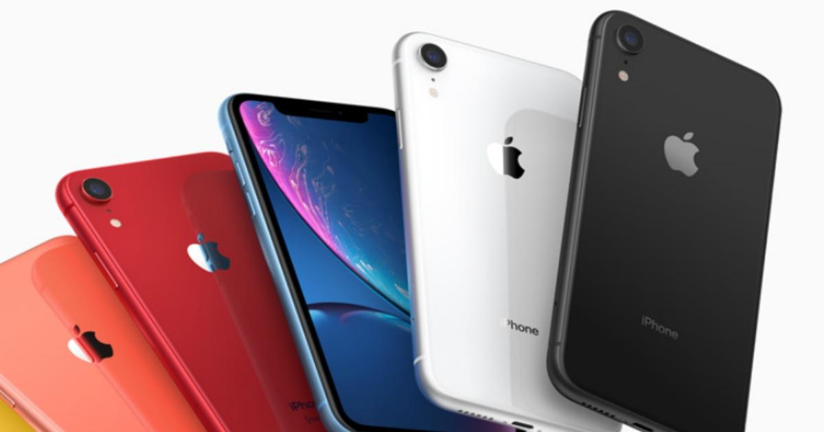 Фото Apple снова выпустит бюджетный айфон. Когда появится iPhone подешевле и стоит ли его покупать?