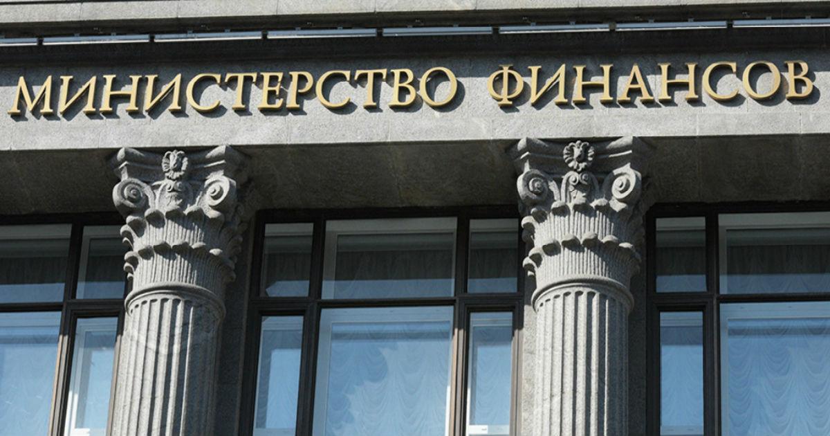 Фото Чистый госдолг России обнулился. Что это значит?
